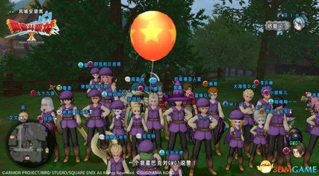 传《勇者斗恶龙X》国服下测即开 版本优化进入尾声
