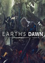 地球黎明 英文免安装版