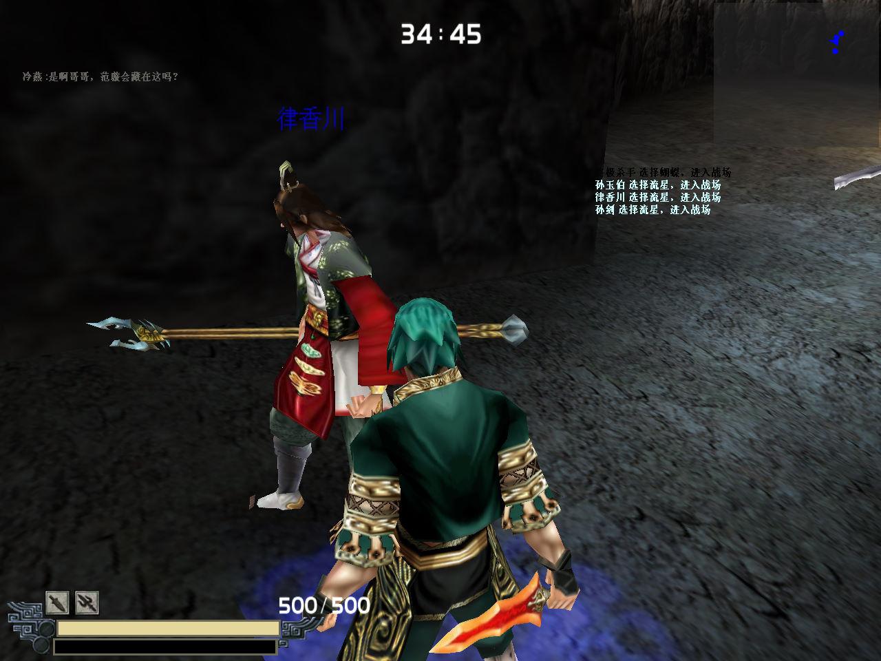 《流星蝴蝶剑》v9.07完整中文版