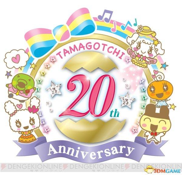 <b>20周年纪念!万代推出20周年特别纪念版电子宠物鸡</b>