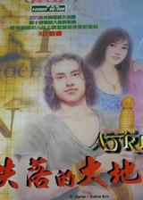 失落的大地:亚特兰大之谜 OGG音乐繁体中文免安装版