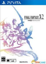 最终幻想10-2 高清版 亚版