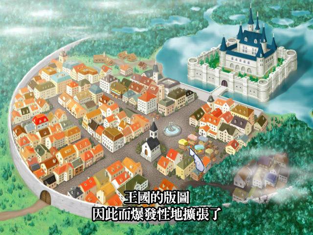 《美少女梦工厂4》免安装中文版