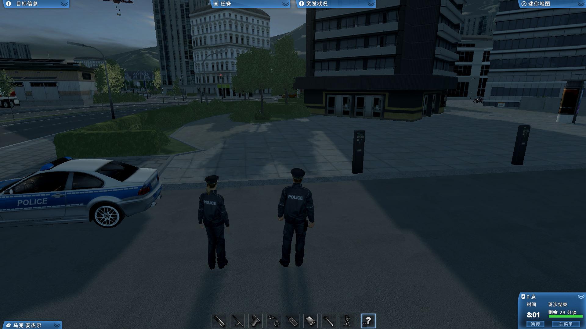 《警察部队》免安装中文版
