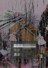 圣诞礼物 简体中文免安装版