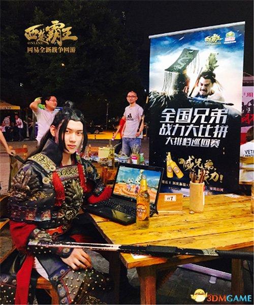 兄弟情在酒中《西楚霸王》首届兄弟战力PK赛进行中