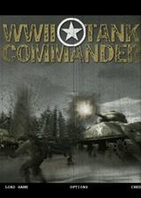 二战坦克指挥官 英文免安装版