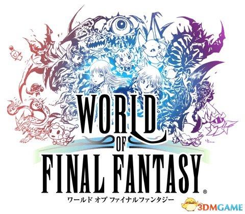 支持HDR画质调节,最终幻想世界
