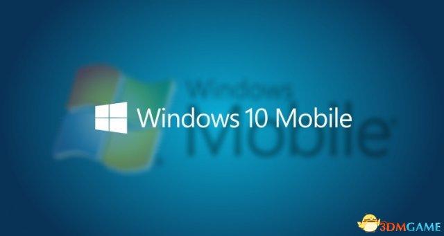 不用等太久?传Win10 Mobile预计9月登场