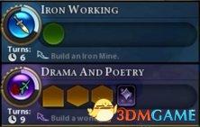 """图中的""""Build an Iron Mine.""""(建一个铁矿)就是""""尤里卡目标""""。"""