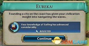 达成目标后,将弹出提示框,可看到「风帆航行」科技的进度条充满了一半。