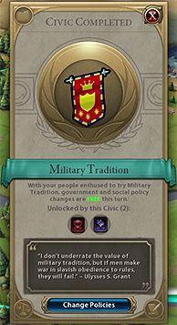 完成人文项目「军事传统」
