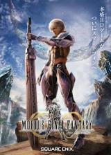最终幻想:莫比乌斯