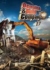 拆卸和建造公司2017 英文镜像版