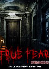 真实恐惧:被遗弃的灵魂 3DM轩辕汉化组汉化补丁
