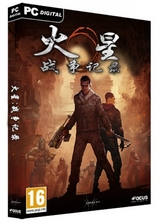 火星:战争记录 简体中文免安装版