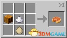 南瓜+糖+鸡蛋=南瓜派