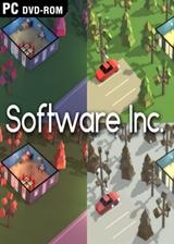 软件公司 简体中文免安装版