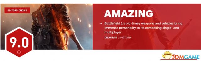 《战地1》IGN评分出炉 9分不负众望 值得大家一玩