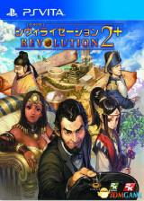 文明帝国 革新2 亚版