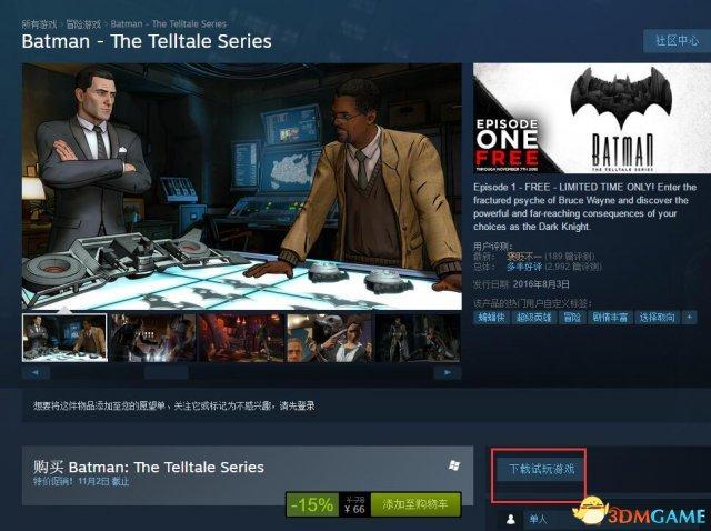 第一章限时免费,第一章Steam版宣布限时免费
