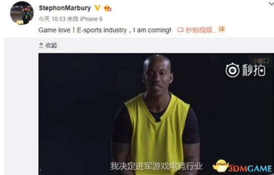 马布里宣布进军游戏电竞 打造专业电竞战队