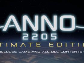 纪元2205:最终版预告