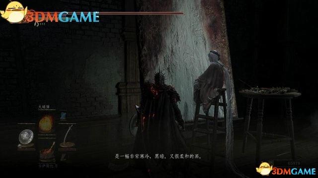 黑暗之魂3 图文全攻略 全流程场景收集全BOSS战解析
