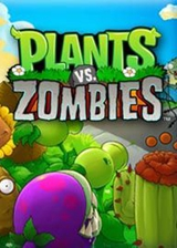 植物大战僵尸西游版 电脑版