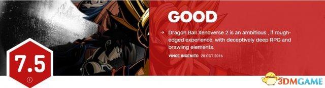 《龙珠:超宇宙2》IGN 7.5分 野心大但体验略粗糙