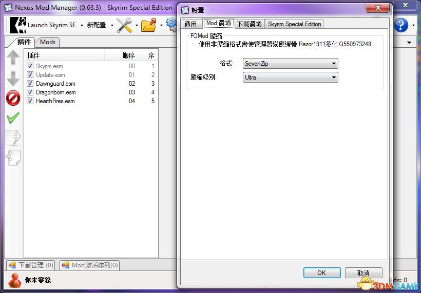 Nexus Mod Manager rar