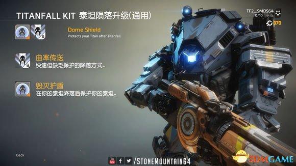 泰坦陨落2全泰坦武器技能升级一览 技能升级翻译