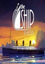 凶船:重制版 英文免安装版