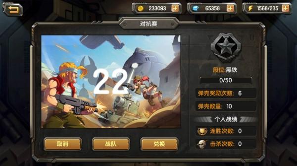 《合金弹头X》NeoGeo ROM插图