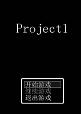Project1 简体中文免安装版