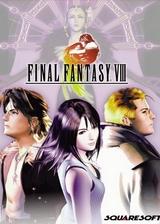 最终幻想8 简体中文硬盘版