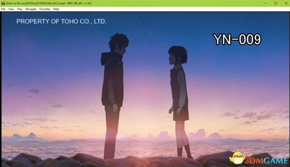 日本男子网上上传《你的名字。》盗版:结果太惨