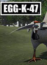 蛋K47 英文免安装版