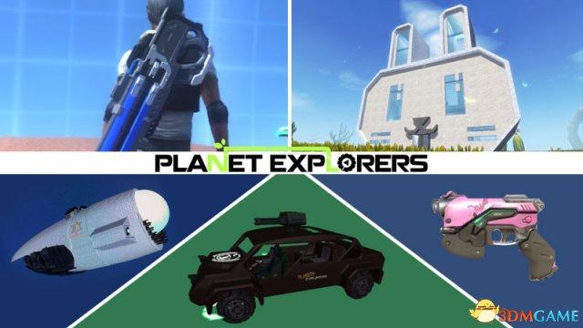 国产巨作太空游戏《星球探险家》今日正式上市