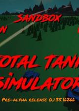 全面坦克模拟 英文免安装版