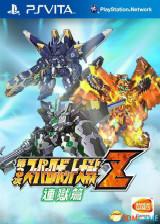 第三次超级机器人大战Z 连狱篇 日版