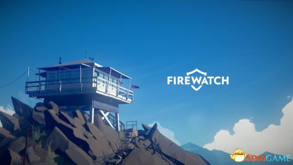 《看火人》自由模式发布,游戏为啥叫好不叫座?