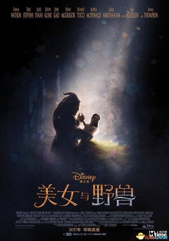 《美女与野兽》新真人海报 明年春季上演人兽恋情