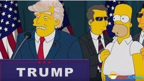 神巧合!《辛普森一家》16年前预言川普当选总统
