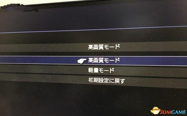 《最终幻想15》新试玩PS4 Pro两种画面模式对比