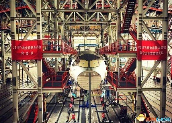 中国国产大飞机C919重要突破:马上首飞!激动人心