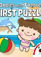婴幼儿的第一次解谜 英文硬盘版