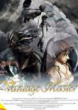 魔唤精灵1 繁体中文硬盘版