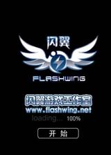 动漫明星大乱斗 简体中文Flash版