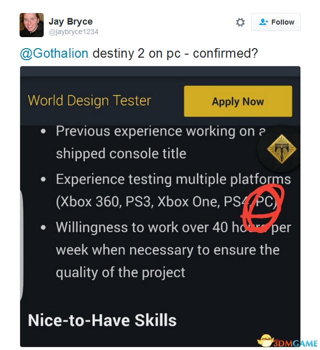 测试员招聘广告泄露天机 《命运2》将登陆PC平台?